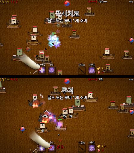 이순신 해전 게임 (명량 대첩-명량 해전 게임)|玩動作App免費|玩APPs