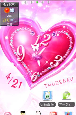 Pink Heart LiveWallpaer Trial