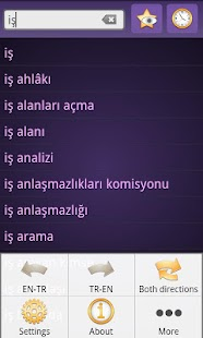 English Turkish Dictionary - screenshot thumbnail