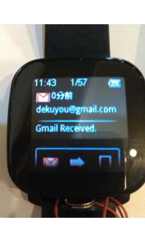 poor Gmail Notifier - screenshot