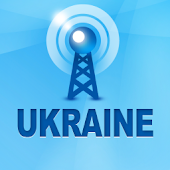 tfsRadio Ukraine Радіо