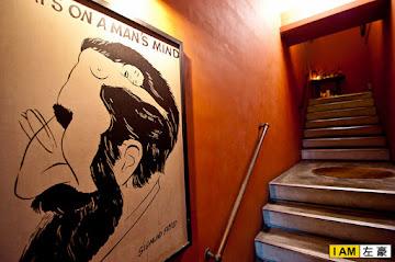 Marsalis Bar馬沙里斯爵士酒館