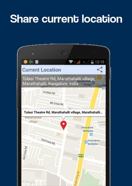 Mobile Location Tracker - screenshot