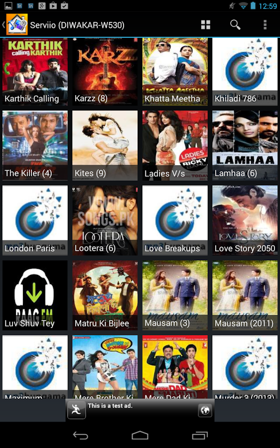 MediaHouse UPnP / DLNA-browser - screenshot