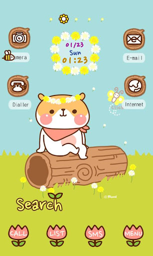 CUKI Theme Spring is coming