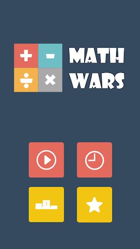 数学战争 - 迹象