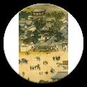 清明上河圖動態壁紙系列之三 icon