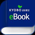 교보문고 eBook - e세상의 모든 전자책 icon