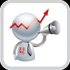 Speedy Alert - Pricing Alert icon