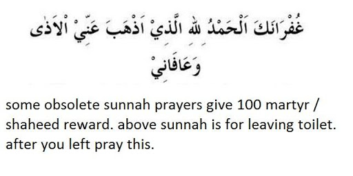 Sunnah Prayers - Daily