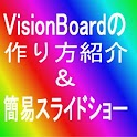 About how to make VisionBoard logo