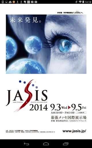 JASIS2014