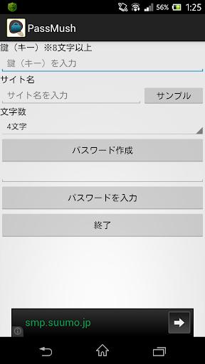 PassMush