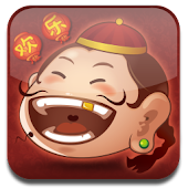 QQ欢乐斗地主(官方正式-通用)