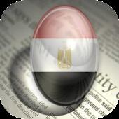 News Egypt1  أخبار مصر