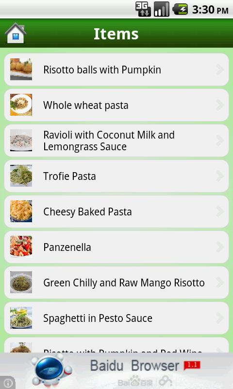 Italian Recipes- screenshot