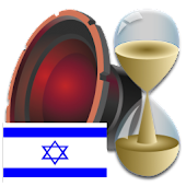 Hebrew lang for DVBeep