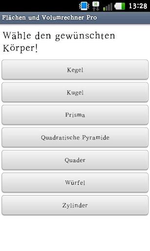 玩工具App|Flächen und Volumenrechner免費|APP試玩