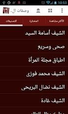 المأكولات والحلويات العربية المعروفين Google XlZtYKPhDMJqUwBVA97odPSqZPeYjj0ER_SnhU90kJxIAzJF1VhDWobf9_74SNrFiw=h230