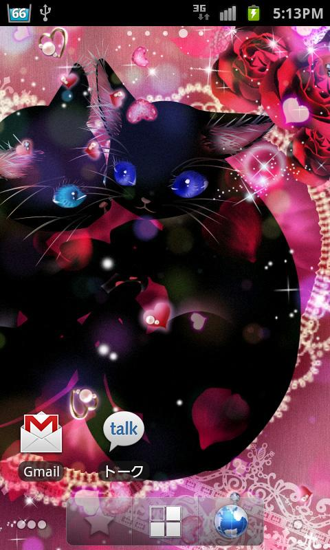 Lovely Heart LiveWallpapr - screenshot