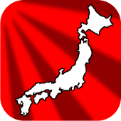 Kanji Assault