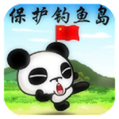 Diaoyu Islands live wallpaper
