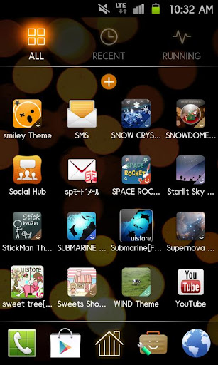 無料个人化AppのILLUMINATION Theme 記事Game
