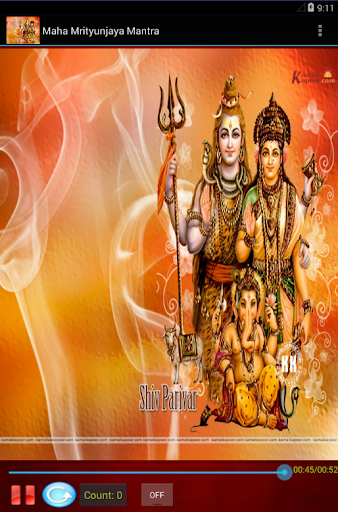 Maha Mrityunjaya Mantra-Lyrics