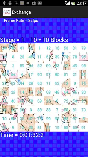 Exchange ~100パズル~