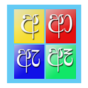 Sinhala Alphabet icon