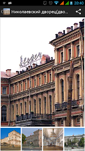 Russian palaces screenshot 2