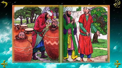 書籍必備APP下載|Сказка Али-Баба 好玩app不花錢|綠色工廠好玩App