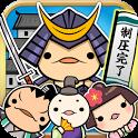 戦国武将のやぼう(超ハマる暇つぶし育成ゲーム) icon