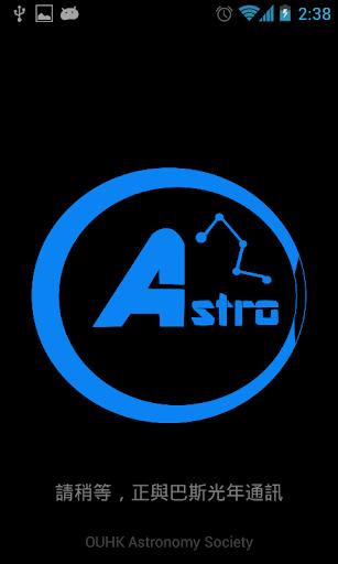 Astronomy OUHK