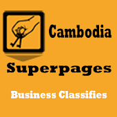 Cambodia Superpages- Business