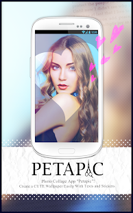 Petapic - Photo Collage App - screenshot thumbnail