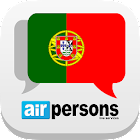 Profesor de portugués online icon