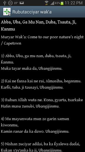 【免費書籍App】Hymn Lyrics Free - Hausa-APP點子