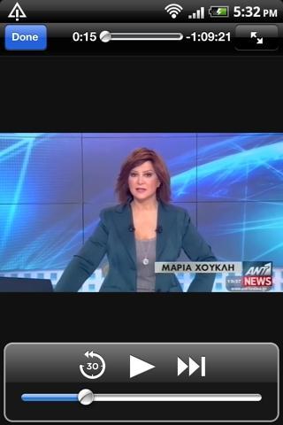 ANT1 TV - screenshot