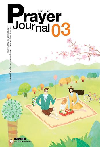 Mar 2015 Prayer Journal