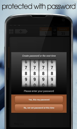 帶密碼的私人日記
