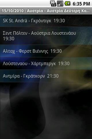 Agones - στιγμιότυπο οθόνης