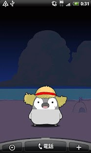 Pesoguin LWP Summer -Penguin-- screenshot thumbnail