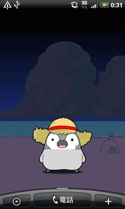 Pesoguin LWP Summer -Penguin-- screenshot