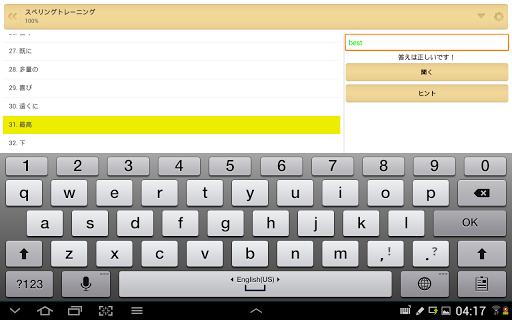 免費下載教育APP|QuickTeacher学習 app開箱文|APP開箱王