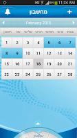 Screenshot of אולוויז - מחשבון מחזור