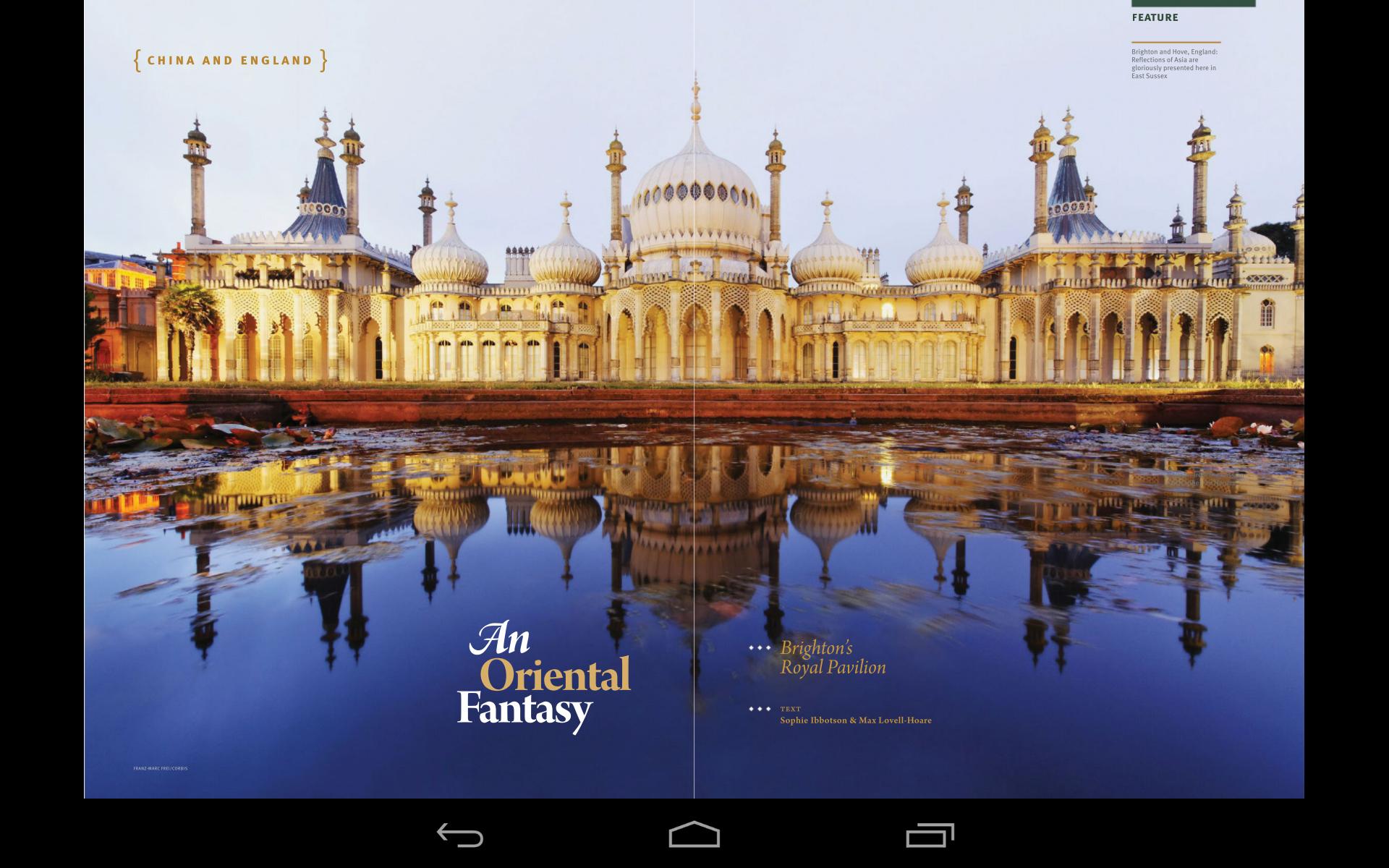 Zinio: 5000+ Digital Magazines screenshot #15