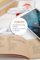 Screenshot of 스마트폰 기능 테스트-최신폰중고폰점검필수앱(불량화소외)
