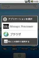 Screenshot of Movapic Previewer