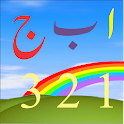 Urdu for Kids icon